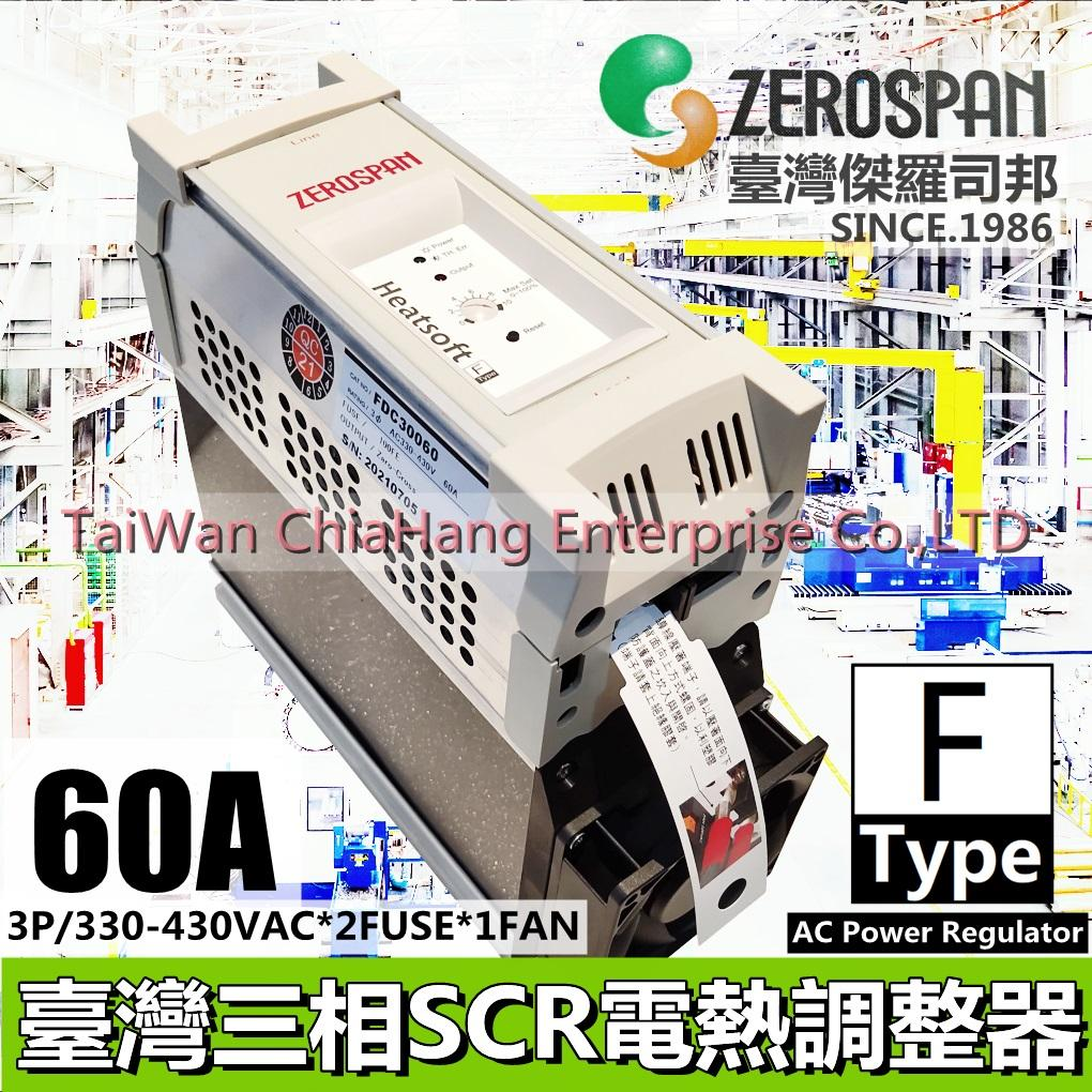 ZEROSPAN HEATSOFT TAIWAN SCR Power Regulator FD30060 FD40060 FD30080 FD40080 FD30060R FD40060R FD30080S FB40080 FB40060 FB40025 FB40035 FD40035 FD40045 FD42100 FD42125 FD42160 FD42225 FD42300 FD41160