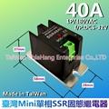 SSR4840 40A 單相固態繼電器 SS4840DZ LS4840DZ JEC SM4840DA ESTEK ESR20N04010