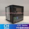 台湾CH CTC-900 PI