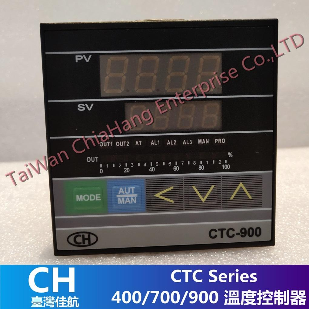 CHIAHANG CH CTC-900 CTC-400 CTC-700 FY-900 FY-700 FY-400 TAIE KCE-900 KCE-700 KCE-400
