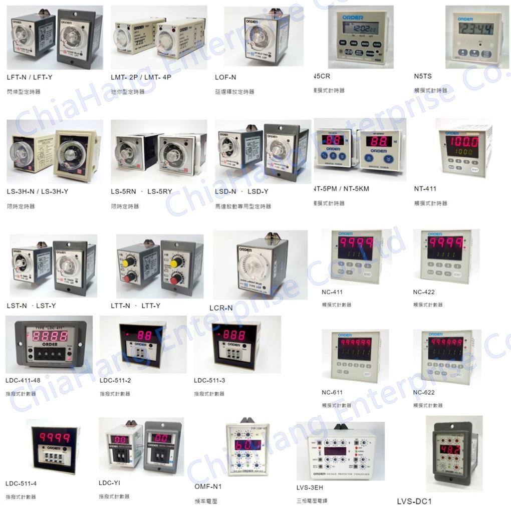 TAIWAN ORDER  IC TIMER TYPE LST LDC-411 LDC-511-3 LDC-511-4 NT-5KM LVS-3EH TYPE LTT LDC-YI LFR-1 LS-5RY LS-3HA LFT