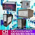 CH  Power Meter