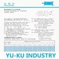 TAIWAN YU-KU INDUSTRY  HYDRAULIC&PNEUMATIC