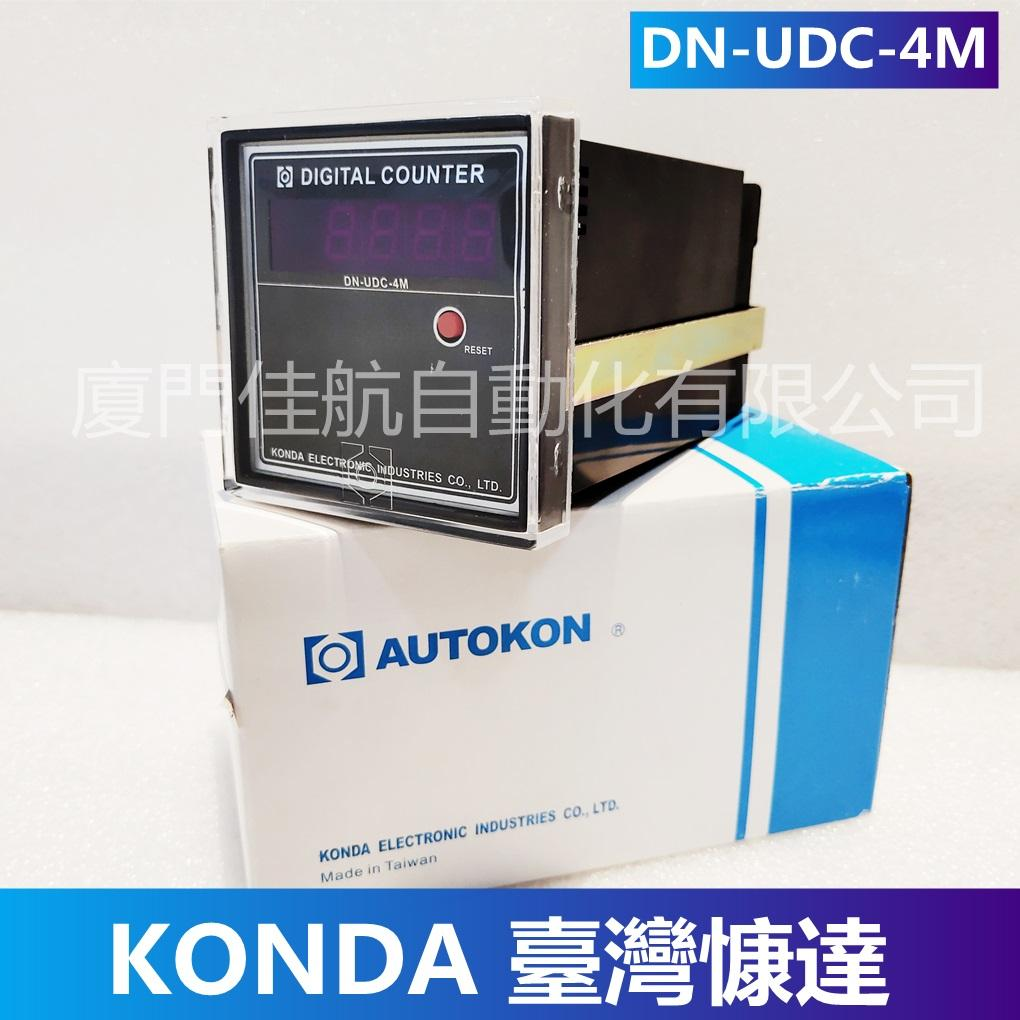 Taiwan KONDA ELECTRONIC INDUSTRIES AUTOKON DIGITAL COUNTER DN-UDC-4M DN-UC-4DMB DNK-UC-4AM DNK-UC-5AM DNK-UC-6AM