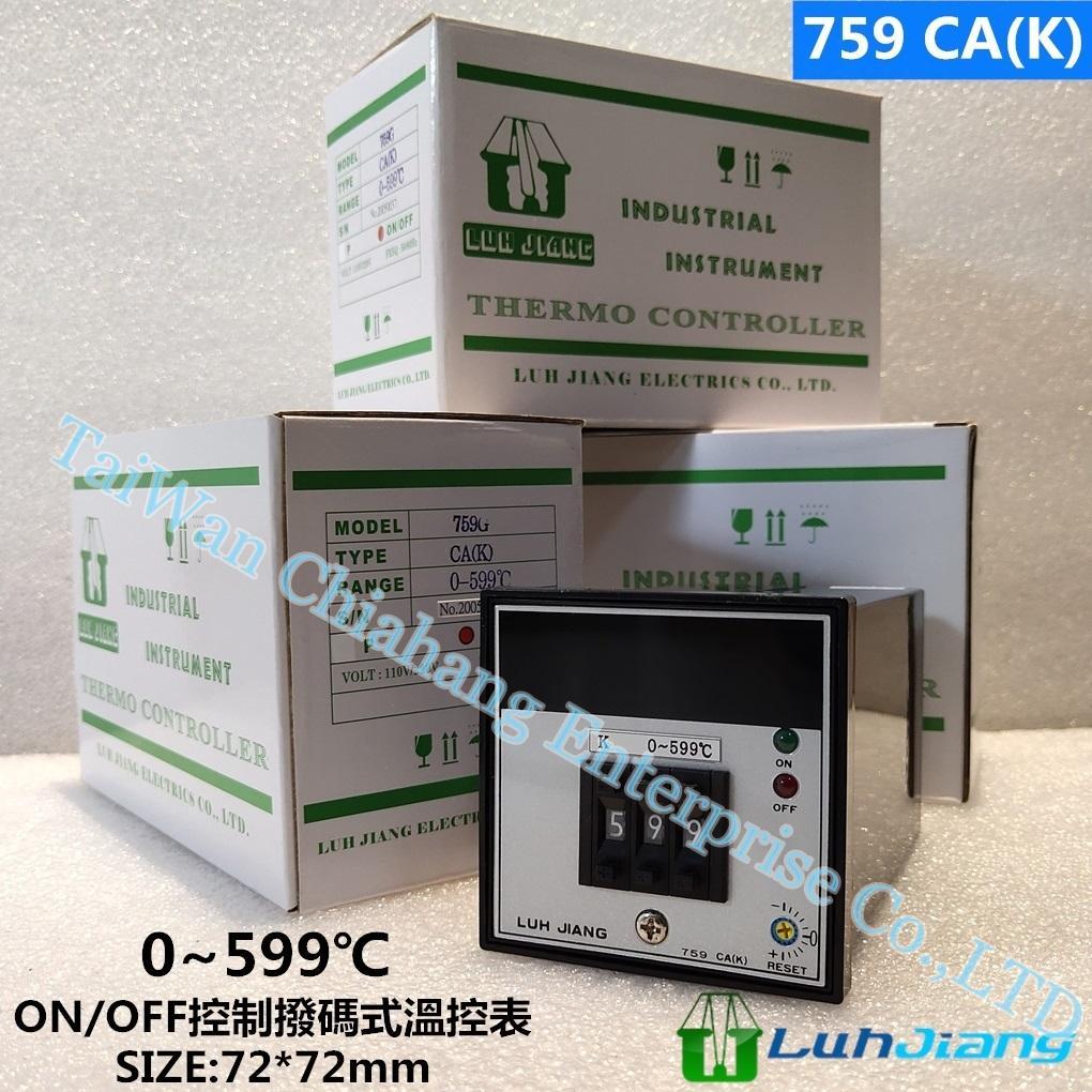 TAIWAN LUH JIANG THERMO CONTROLLER 759C 759B 759GB 719G 719CA(K) 759CA(K) 0-599℃ 0-399℃ 0-99℃ LUHJIANG