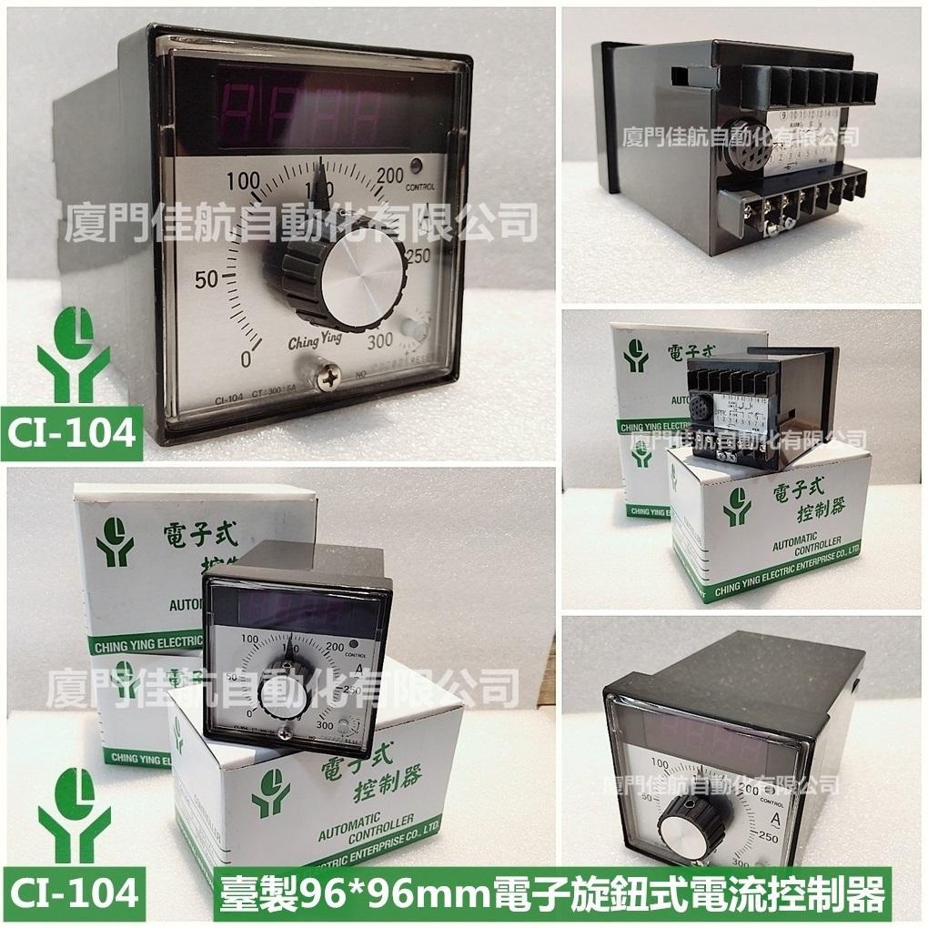 Ching Ying AMPERE METER CI-1 CALSS CHINGYING CI-104 CY-88 CI-35E CI-56E