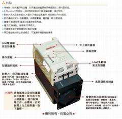 Motosoft--NN1/NN2/NN3/NN4 马达软启动器