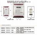Motosoft--NN1/NN2/NN3/NN4 馬達軟啟動器
