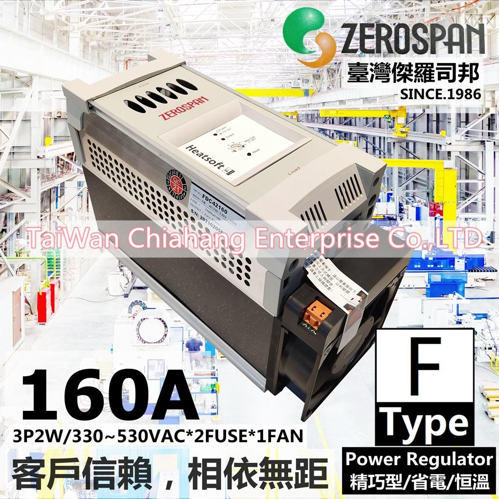 ZEROSPAN(傑羅司邦)SCR電熱調整器 KD42160