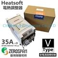 ZEROSPAN  FF40035 KF40035FG30035 FG30045 VG30035 FG32060 FG32080 FG32100 FG32125 TAIWAN SCR Power Regulator