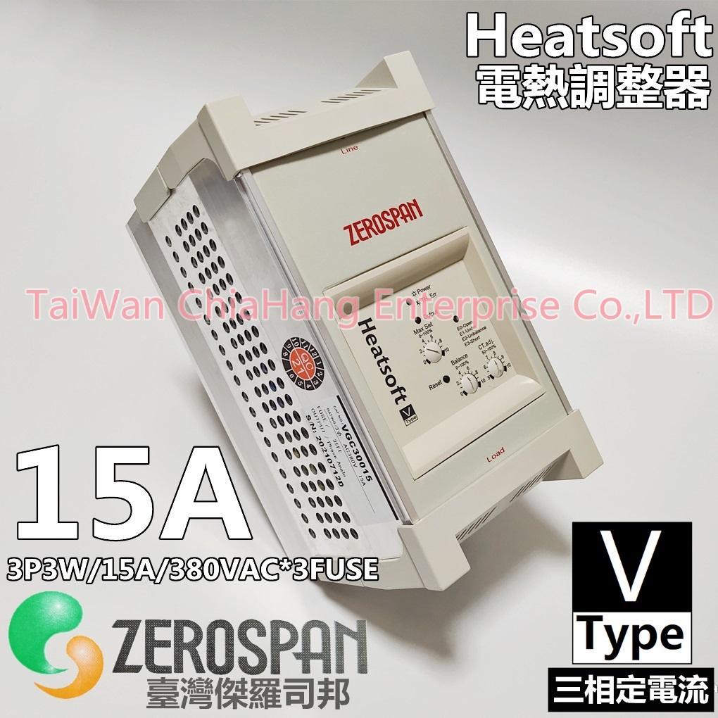 ZEROSPAN HEATSOFT  VG30015 VG30025 VG30035D VH30015 VH30025 VH30035 SCR power regulator