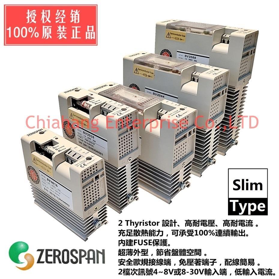 ZEROSPAN Slim Strong Relay SSR SV4016 SV4025 SV4033 SV4044 SV4058 SW40160 SW4025 SW4033 SW4044 SW4058  solid state relay