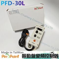 臺灣 PIN POINT 振動盤控制器 PFD-30 PFD-30L PFD-520 PFD-510 PINPOIN
