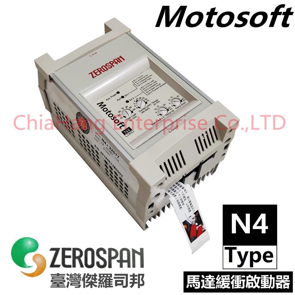 Motor soft starter ZEROSPAN MOTOSFT N4*32017 N4*32027 N4*32038 N4*32050 N4*33050 N4*32068 N4*32090 N4*32120 N4*32180 N4*32240 N4*32320 N4*32430 N4*32660 N1*33050
