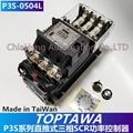 TOPTAWA SCR P3S-0304L P3S-0302L P3S-0504L P3S-0502L P3S-0504LL P3S-0704L P3S-0702L P3S-1004L P3S-1002L