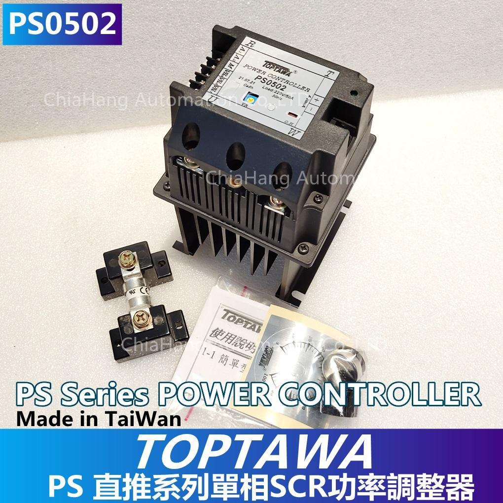 TOPTAWA Power controller PS0304 PS0504 PS0502 PS0504 PS0702 PS0704 PS1004 PS1002