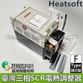 ZEROSPAN HEATSOFT Thyristor power regulator Power controller Power regulator Zero crossing Single phase Three-phase Single phase zero Three phase zero FD42100 F2D42100 K2D42100 FDC42100