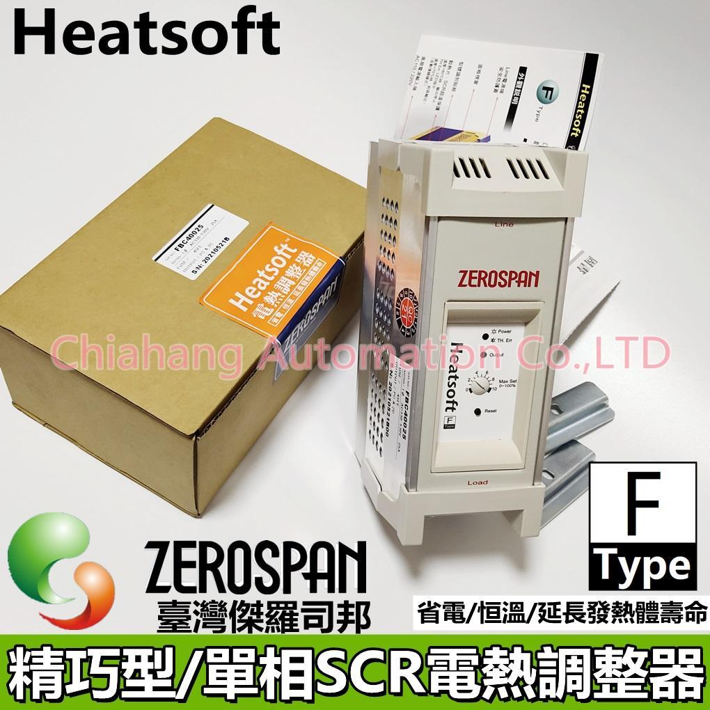 TAIWAN ZEROSPAN Single-phase  Three-phase heater Regulator Power Controller FB20025 FB20035 FB20045 FB20060 FB20080 FB20100 FB20125 FB20160 FB22225 FB22300 FB22400