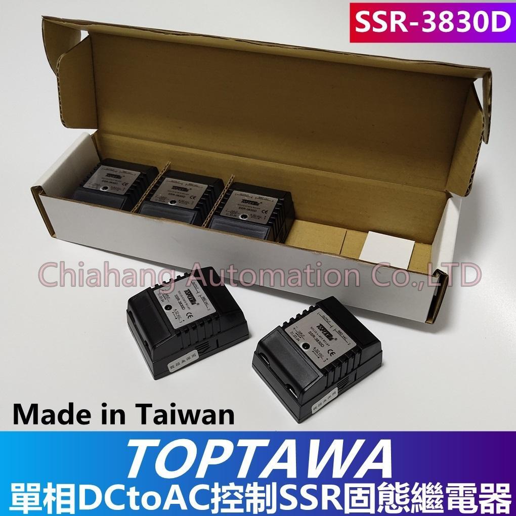 TOPTAWA 固態繼電器 SSR-3830D SSR-3850D 1A3830D 1A3850D