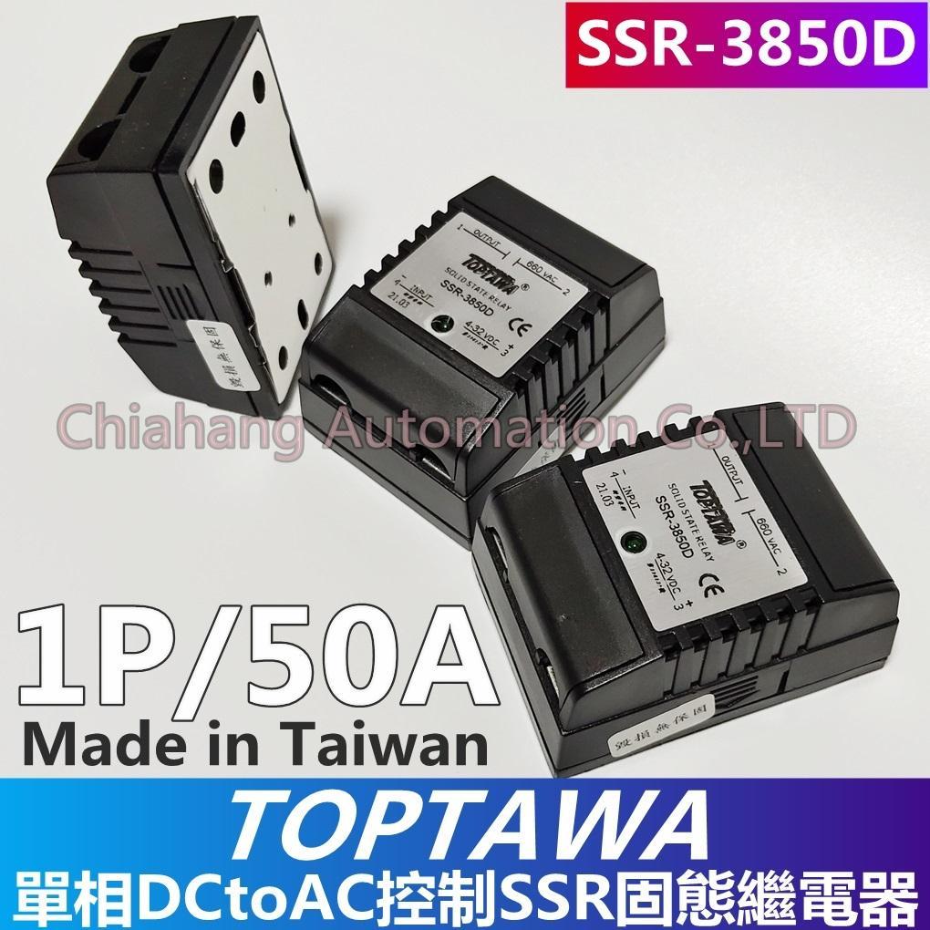 TOPTAWA  固態繼電器 SSR-3850DH SSR-3850D SSR-3830D 1A3850D