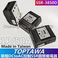 TOPTAWA SSR-3830D SSR-3850D SSR-3850DH 1A3830D 1A3850D