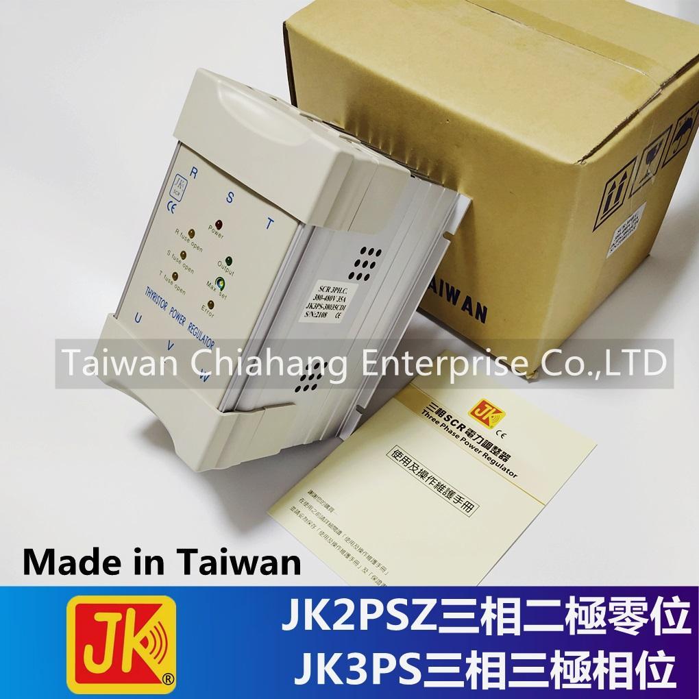 THYRISTOR POWER REGULATOR  JK3PS-38035CDI JK3PS-48035 JK3PS-48050 JK3PS-48060 JK3PS-48080 JK3PS-48100 JK3PS-48125 JK3PS-48160