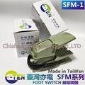 TAIWAN E-TEN MP-310 EFS-D MP-315 MSP-315 MP-330 MSP-330 MS-345 MS-346  FOOT SWITCH SFM-1 E-TEN EFS-D1 ELECTRONIC CO.,LTD