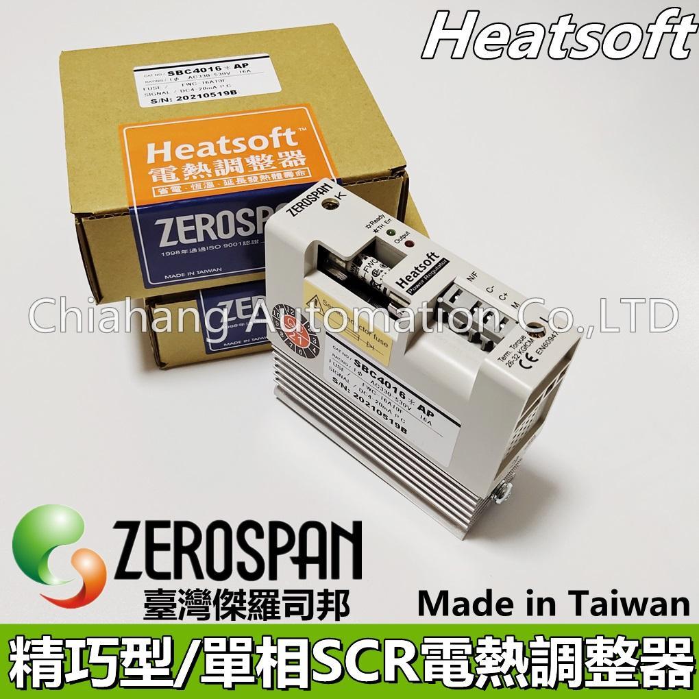 ZEROSPAN SCR POWER REGULATOR THYISTOR SBC4016*FP SBC3016*AY SBC4016*AP SBC4016*AY HEATSOFT SB4025*AY SBC4033*FP SCR-LJA1425 SCR-A14025 HEATSOFT