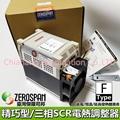 TAIWAN ZEROSPAN Single-phase  Three-phase heater SCR POWER Regulator Power Controller Heatsoft  FF42060 F2F42060 FF42080 F2F42080 F2G32080 FG32080 KF42060 K2F42060 KF42080 VG32080 SCR Power Regulator
