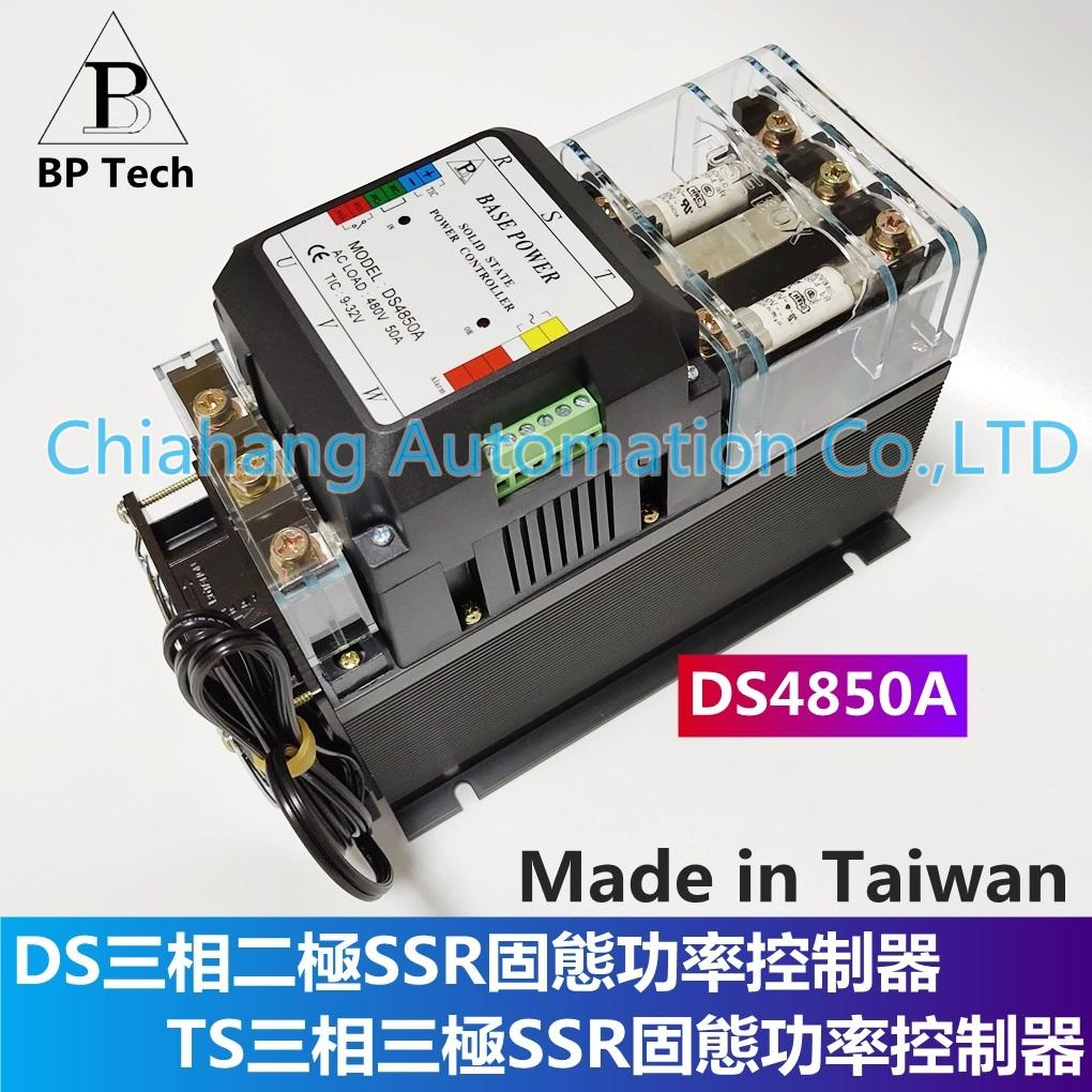 BASE POWER 固態功率控制器 DS4850A DS48100A TS48100 DS48150 DS48030