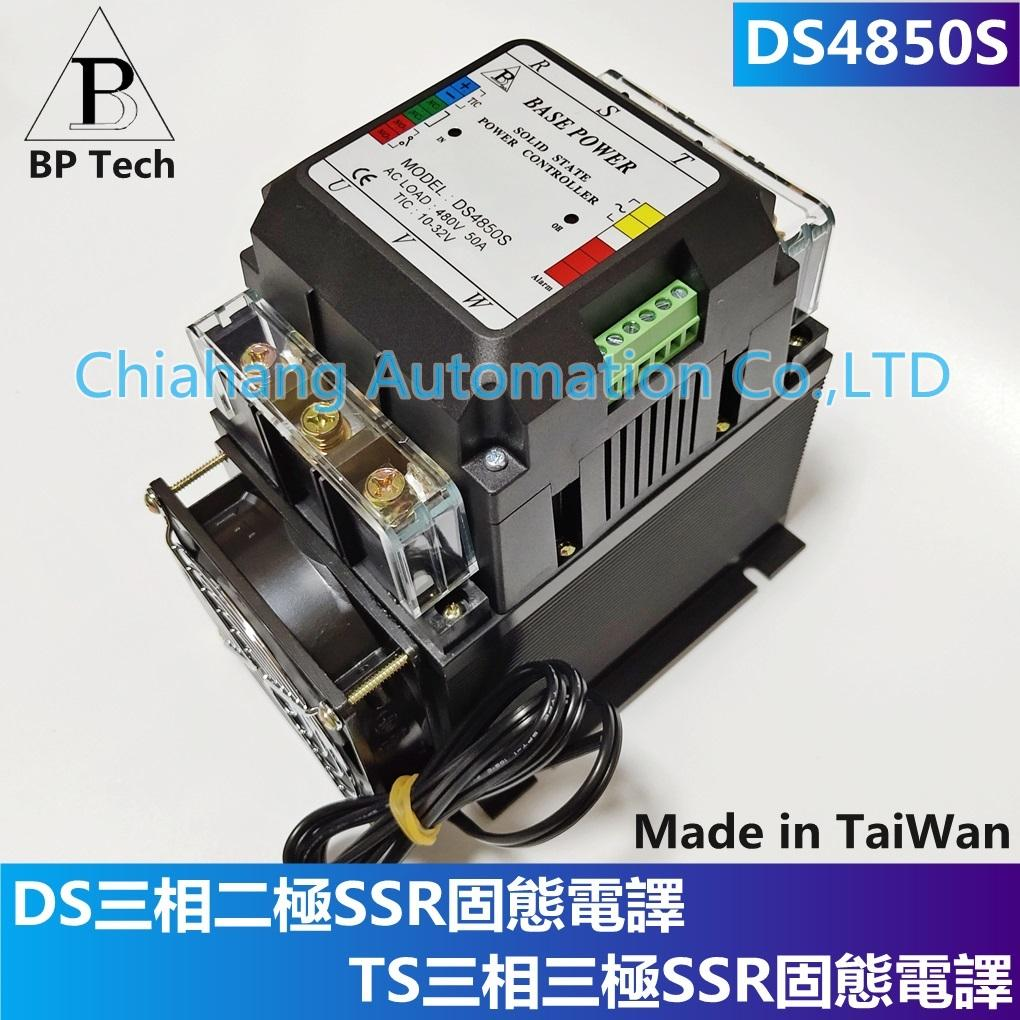 BASE POWER SOLID STATE POWER Controller DS4830A DS4850A DS4850S DS4875A DS48100A TS4850S TS48100A DS48150A DS48030S Yutsai  WINPOWER