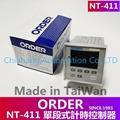 台湾 ORDER NT-411
