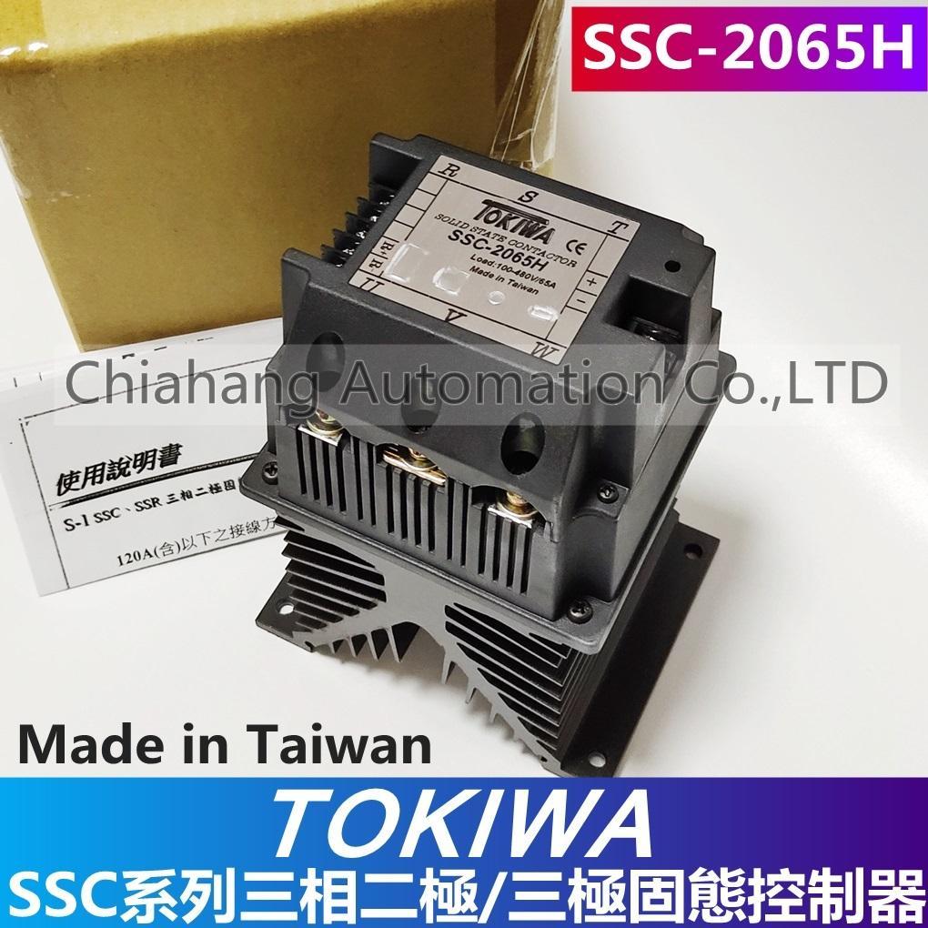 SOLID STATS CONTACTOR  SSC-2065H 100-480V/65A