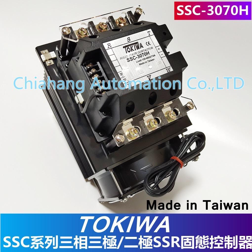 TOKIWA SOLID STATS CONTACTOR SSC-2030H SSC-3030HL SSC-3050H SSC-2065H SSC-3070H SSC-3100H SSC-3120H SSC-3200H