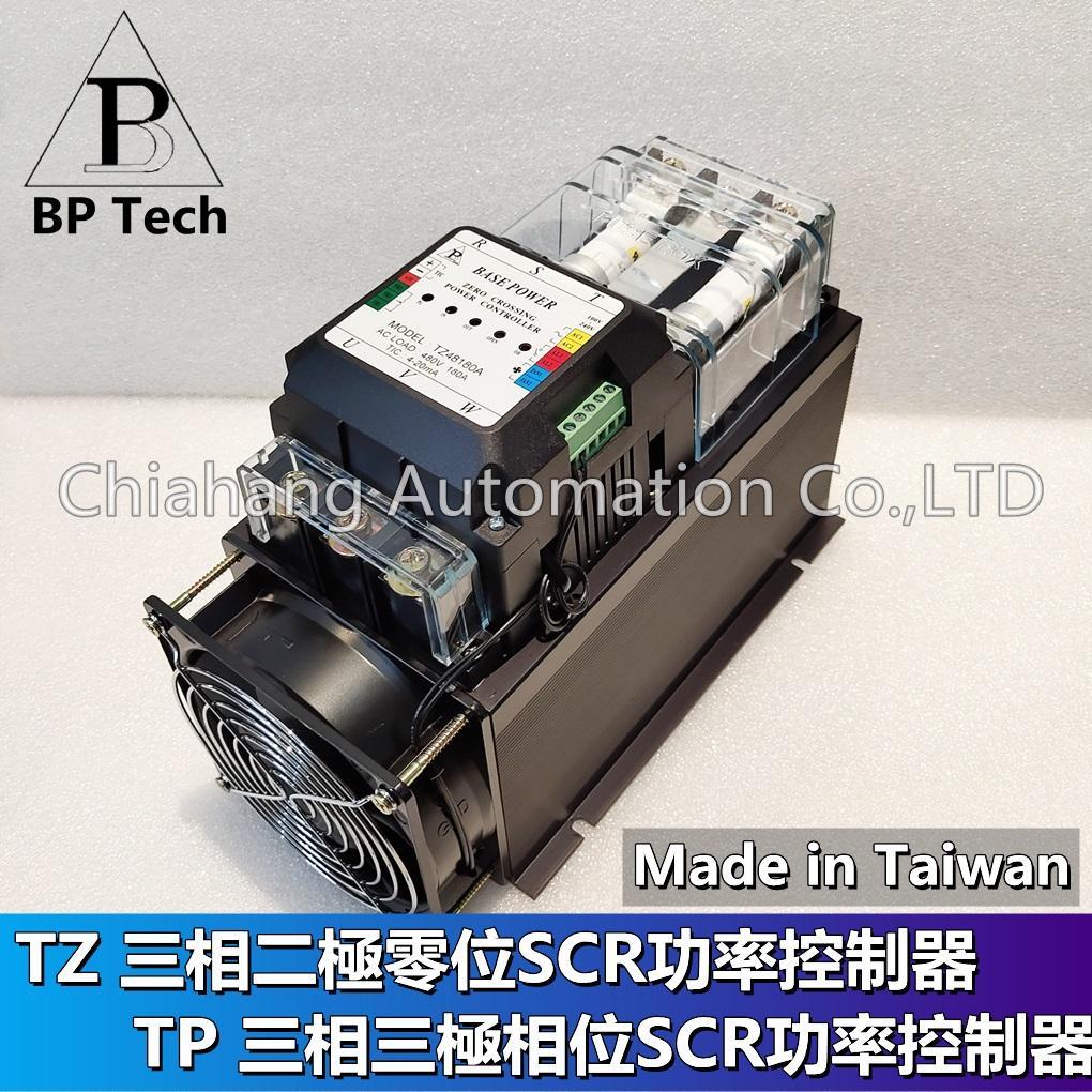 BASE POWER ZERO CROSSING POWER CONTROLLER TZ4830A TZ4850A TZ4875A TZ48100Z TZ48120A TZ48150A TZ48180A TZ48200A BASEPOWER
