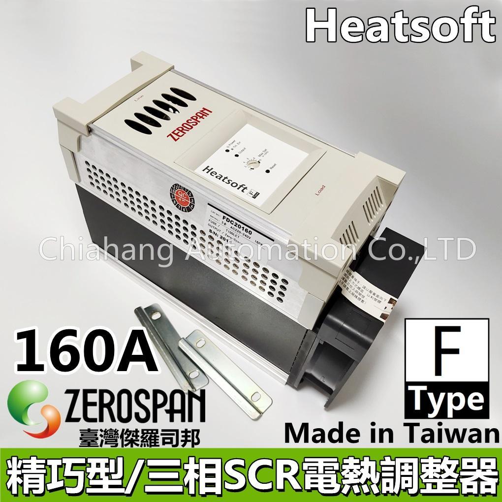 ZEROSPAN Thyristor power regulator Power controller SCR power regulator Zero crossing Single phase Single phase zero FD20160 FD20225 KD20160 KD20225 FF20160 FF20125 FF20300 F2D22160 F2F20160