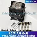 TOPTAWA  P3S-0304 P3S-0504 P3S-0704 P3S-1004 P3S-1204 PS0304 PS0202 PS0702 PS0602 PS0502  P3S-0304C