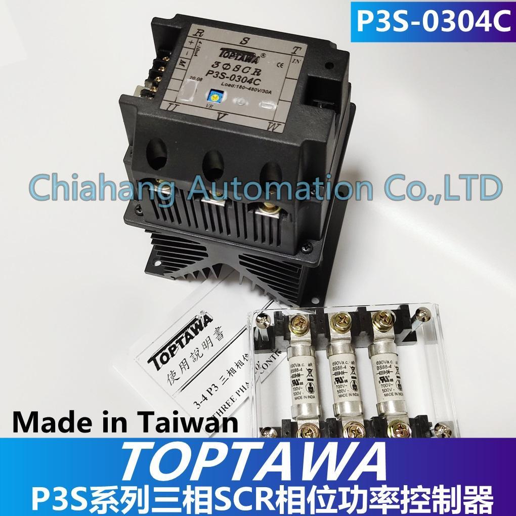 TOPTAWA SCR P3S-0304C P3S-0304L P3C-0504C P3S-0504C P3S-0704C P3S-1004L P3S-1204L