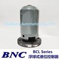 BNC 液位開關 BCL-A114 BCL-A11-4N BCL-A11-5N 液位控制器