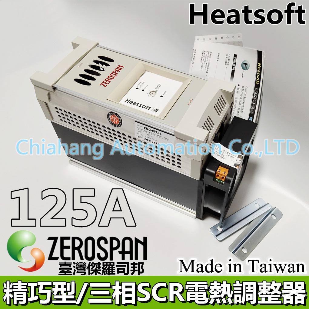 ZEROSPAN Thyristor power regulator Power controller SCR power regulator Zero crossing Single phase Single phase zero FD42125 FD41125 FD20125 KD42125  ED42125-11*BZFA DD42125-11*BZFA