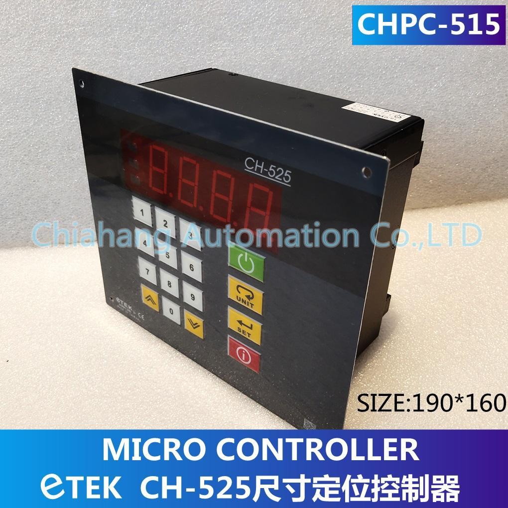 ETEK MICRO CONTROLLER CHPC-515 CH-525 CHPC-535 CH-525L goodtek GTM-525