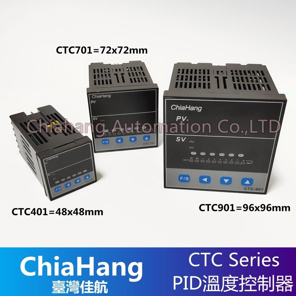 Chiahang CTC-401 CTC-701 CTC-901 Programmable temperature controller