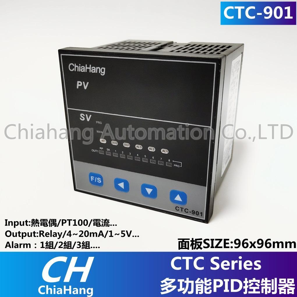 Chiahang Programmable temperature controller CTC-401 CTC-701 CTC-901 MC5438 MC5738 MC5838 PID-96 H-D48 H-D72 H-D96Q Maxthermo NCB900 NCB100