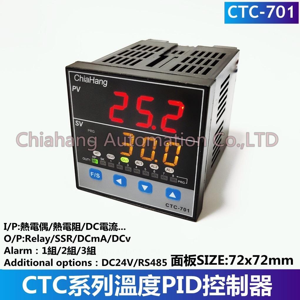 Chiahang Programmable temperature controller CTC-401 CTC-701 CTC-901 MC5438 MC5738 MC5838 LUHJIANG L7 L9 Y-D48 Y-D72 Y-D96 PID-96 H-D48 H-D72 H-D96Q