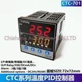Temperature/Humidity/Pressure Controller
