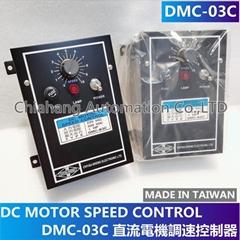 CHYAU-SHENG DMC-01C DMC-03C Motor speed controller DMC DC motor speed controller