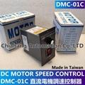 TAIWAN CHYAU-SHENG  DMC-01C  DMC-02C  DMC-03C  DMC-04C DMC-05C  DMC-06C DMC-07C DMC-08C DC Motor speed controller