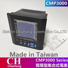CHIAHANG 佳航 CMP3000 集合式多功能電錶
