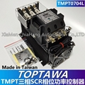 TOPTAWA TMPT0704L TMPT0702L power