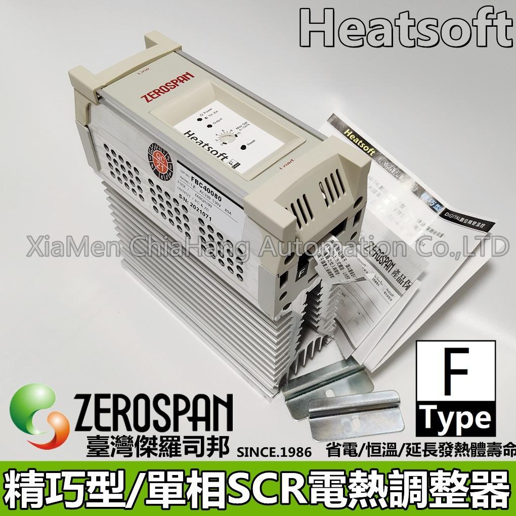 ZEROSPAN FB20080 FBC40080 FB40080 FB40060 HEATSOFT KBC40080 KB20080 KB40080 KB40060 VB20080